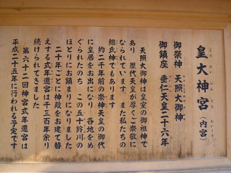 愛する猫ちんと船釣りと観光地めぐり-伊勢神宮