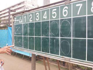 20120521_102627.jpg