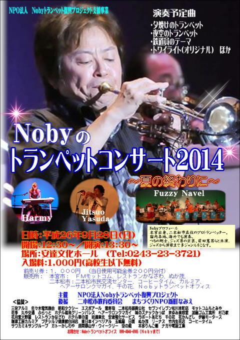 nobycon2014_20140930091459052.jpg