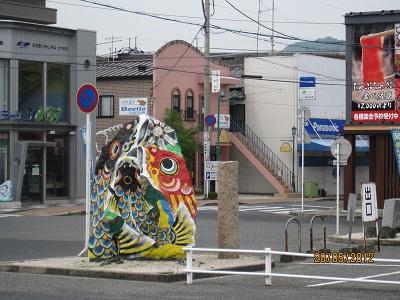 大竹駅前4