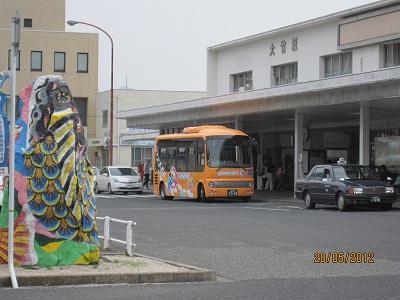 大竹駅前3