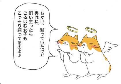 かよちゃん2
