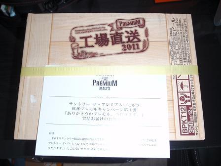 PC183419.jpg