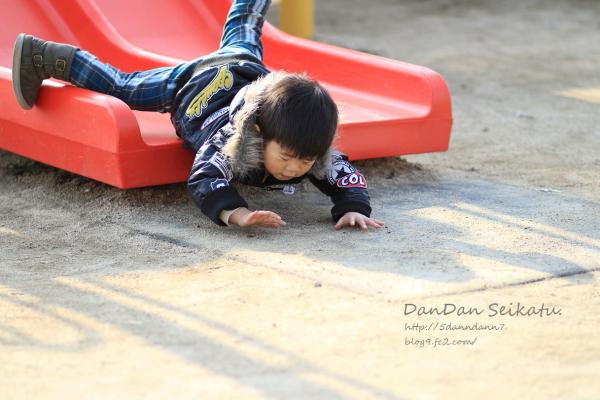 blog_7578.jpg