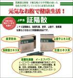 banner_syouyousan1.jpg