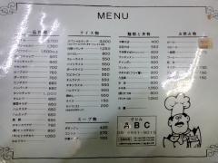 abc03.jpg