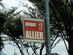 amour01.jpg