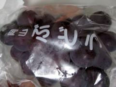 fruits201110.jpg