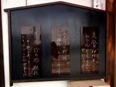 fukuji00.jpg
