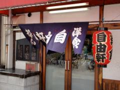 fukuji02.jpg