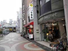 fukuji07.jpg