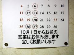 mikasa_pex01.jpg
