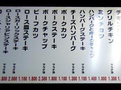 mikasa_pex04.jpg