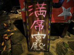 shiotan02.jpg