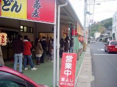 taiiyoshi01.jpg