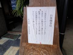 yamasyo07.jpg