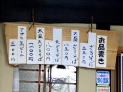 yamasyo09.jpg