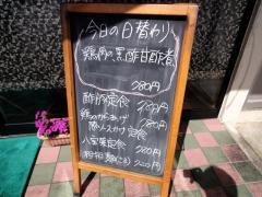 yomeimabo02.jpg