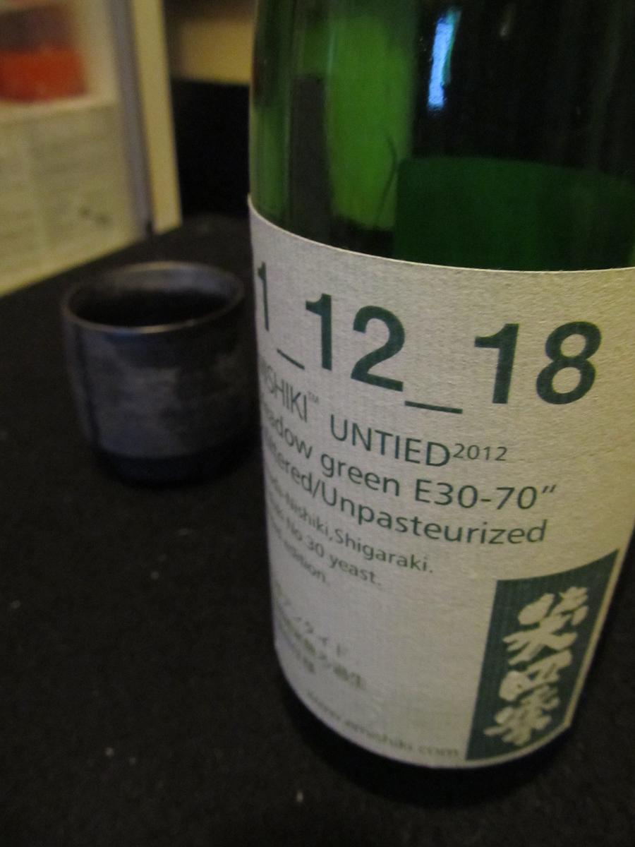 IMG_2036四季笑純米酒