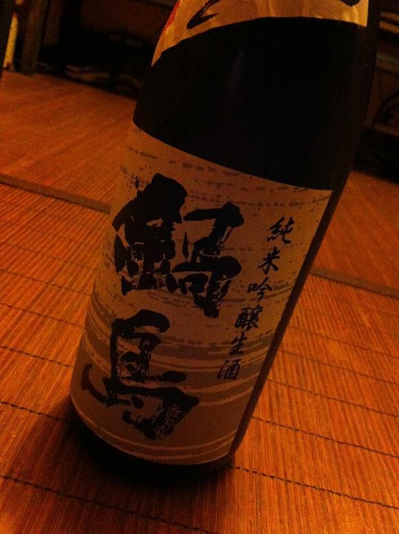 鍋島風ラベル
