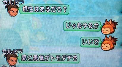 初ガイア6