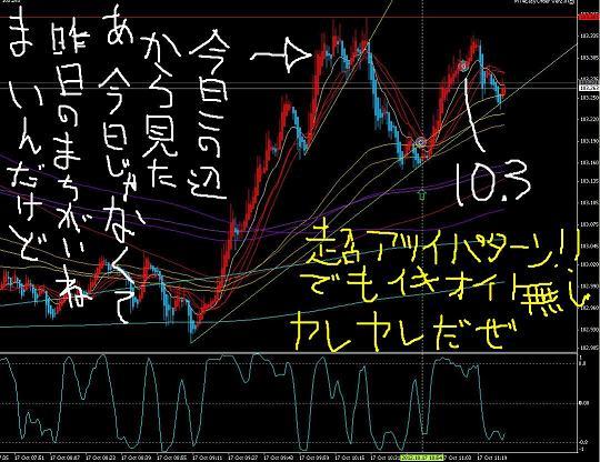 20121017l.jpg