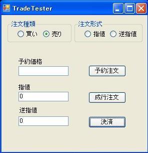 tradetester.jpg