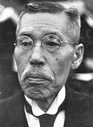 20141006平沼騏一郎