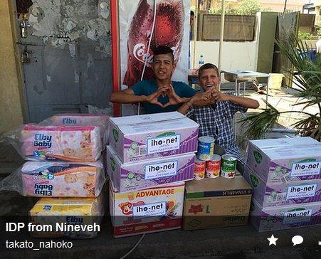 20141015Iho-netの支援物資