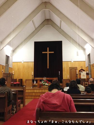 2011年イブ礼拝