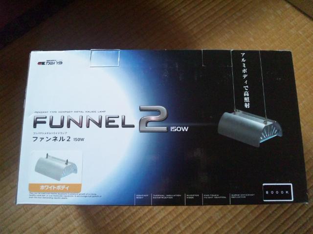 ファンネル2