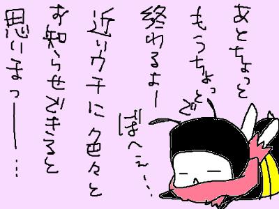 snap_78ch_201250173534.jpg