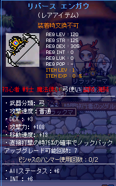 108OP2