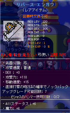 110OP2