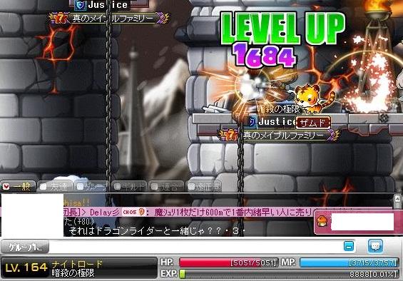 Maple110526_230357.jpg