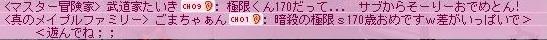 Maple110609_184223.jpg