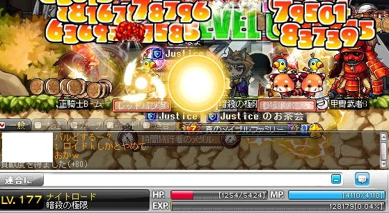 Maple110717_235827.jpg