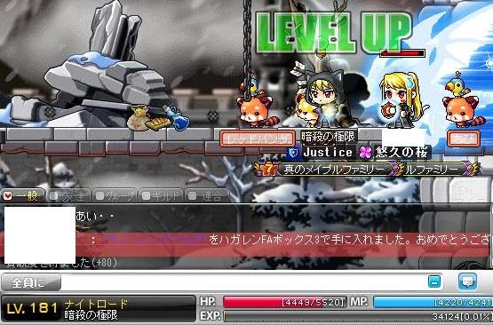Maple110727_014615.jpg