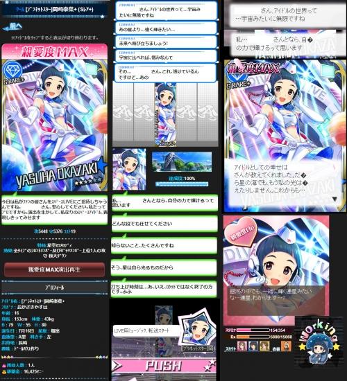 yasuhasr+serihu6y7.jpg