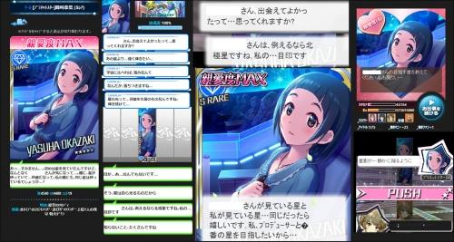 yasuhasrserihuhi86.jpg