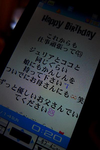 20101114-01.jpg