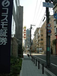 201110大阪30