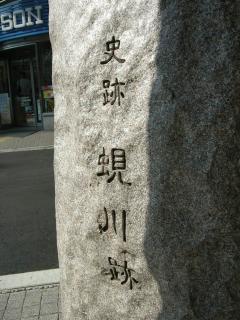 201110大阪51