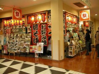 201110大阪60