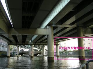 201201日本橋9