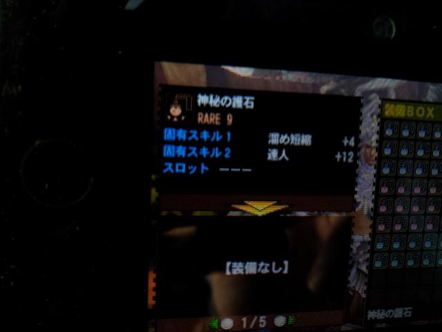 20131127111243933.jpg