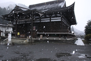 yukinotera.jpg