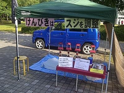 東広島フリマ201409