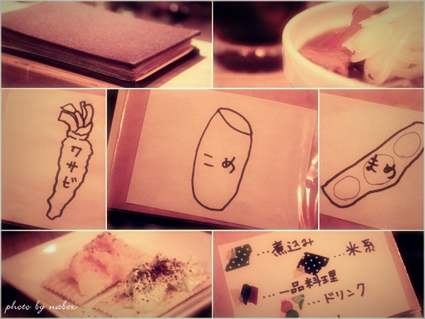 photo_427.jpg