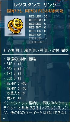 指輪1_2011_12_22